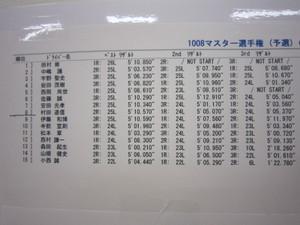 Img_0736