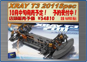 Xray10