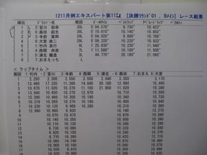 B_1600_3