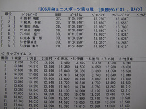 Img_2322_1600