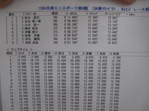 Img_2482_1600