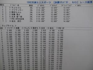 Img_3233_1600