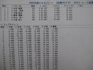 Img_3236_1600