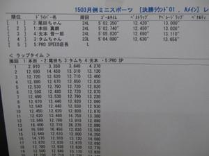 Img_3247_1600