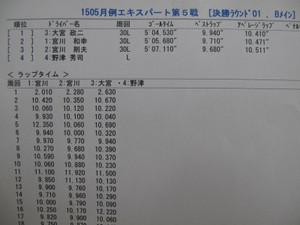 Img_3310_1600