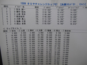 Img_3424_1600