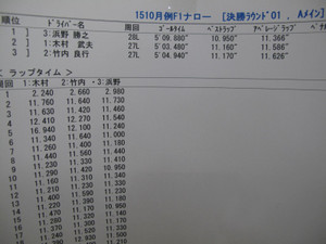 Img_3445_1600