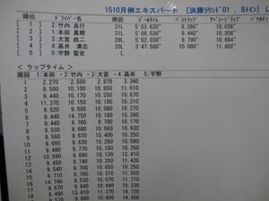 Img_3447_1600