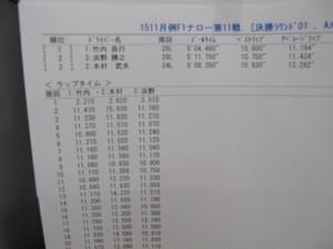Img_3496_1600