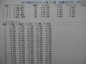 Img_4033_1600
