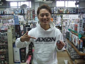 Axon_2_1600