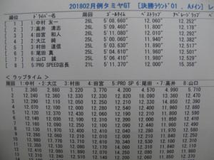 Img_5066_1600
