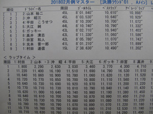 Img_5067_1600