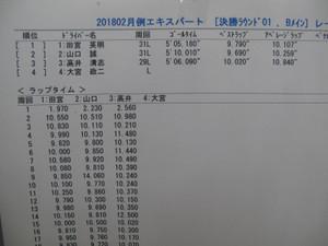 Img_5069_1600