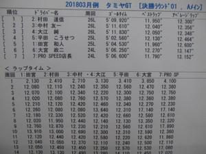 Img_5106_1600
