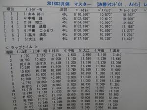 Img_5108_1600_4