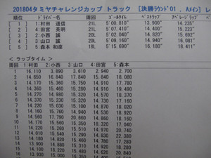 Img_5113_1600